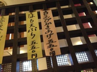 Kawaramachi101_004_org.jpg
