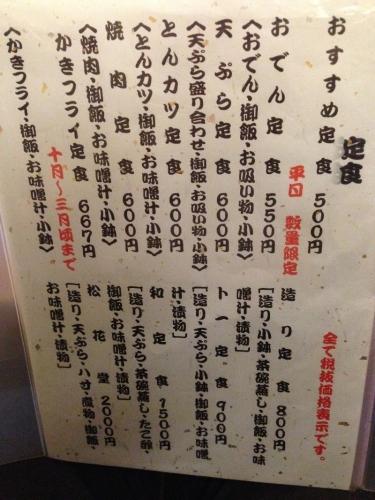 Kawaramachi101_008_org.jpg