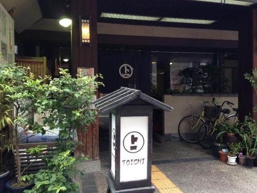 Kawaramachi101_009_org.jpg