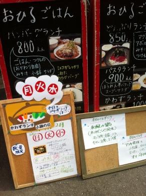 Kawazu_001_org.jpg
