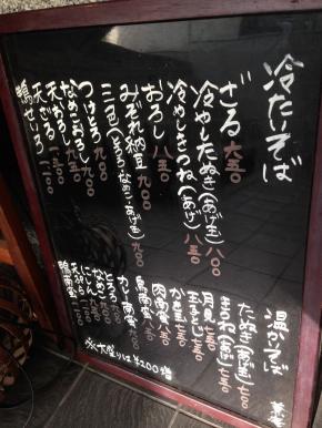 KenchomaeKunan_002_org.jpg