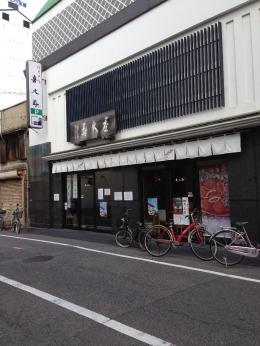 Kikuju_007_org.jpg