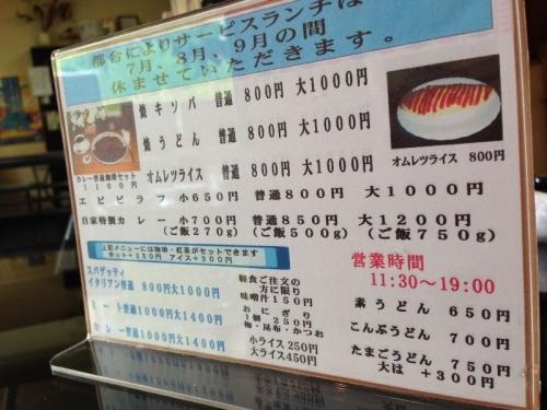 KitayamaNakazawa_002_org.jpg
