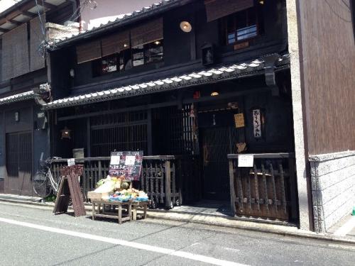 KokorayaGokoumachi_000_org.jpg