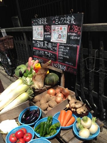 KokorayaGokoumachi_002_org.jpg