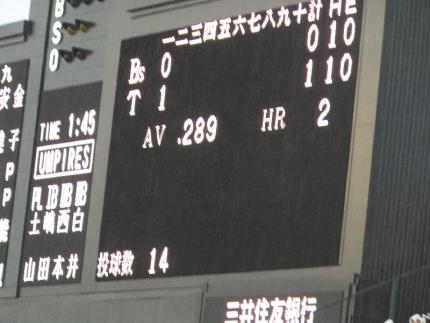 Koshien2014_003_org.jpg