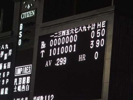 Koshien2014_009_org.jpg