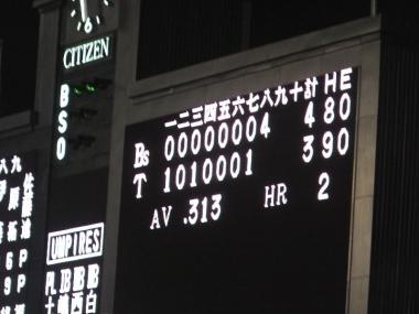 Koshien2014_010_org.jpg