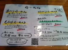 Kusooyaji_002_org.jpg