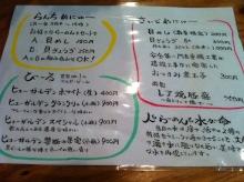 Kusooyaji_003_org.jpg