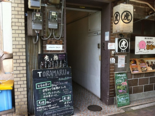 KyoumachiboriToramaru_000_org.jpg