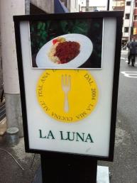 LaLuna_001_org.jpg
