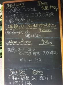 LaLuna_009_org.jpg