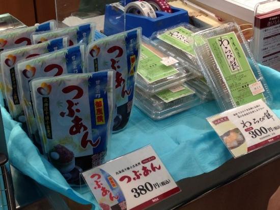 LivinGozasoro_006_org.jpg