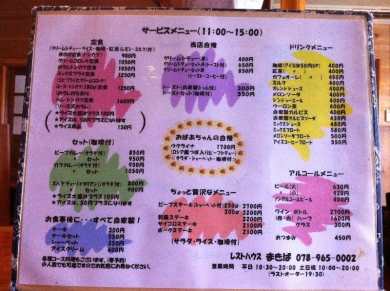 Makiba_003_org.jpg
