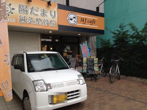 MatsubaraMJ_000_org.jpg