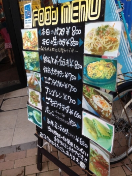 MatsubaraMJ_001_org.jpg