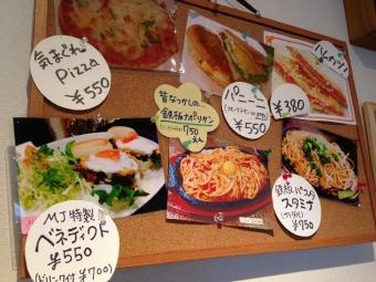 MatsubaraMJ_003_org.jpg