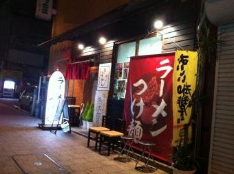 MennoYouji_000_org.jpg