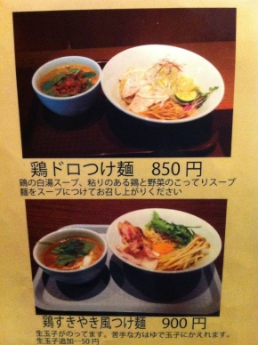 MennoYouji_002_org.jpg