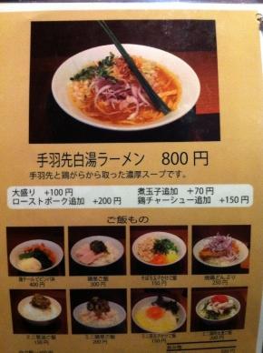 MennoYouji_003_org.jpg