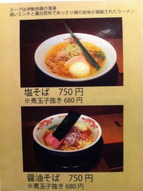 MennoYouji_004_org.jpg