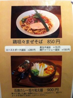 MennoYouji_005_org.jpg