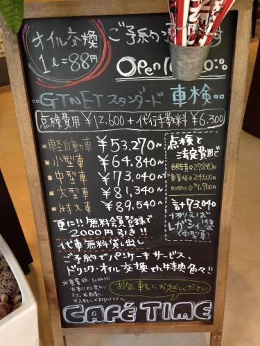 MinohCafeTime_000_org.jpg