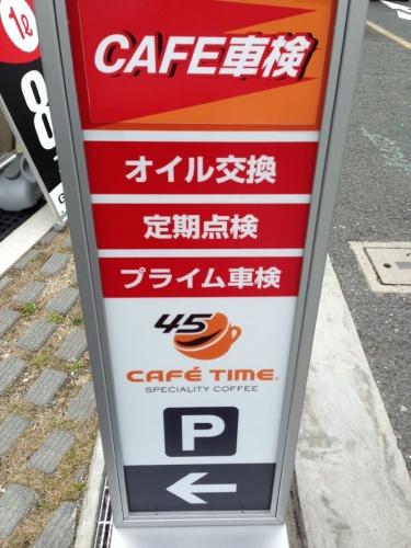 MinohCafeTime_011_org.jpg
