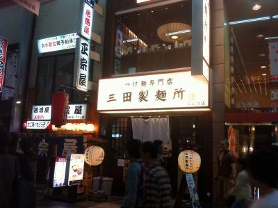 MitaSeimenjo_005_org.jpg