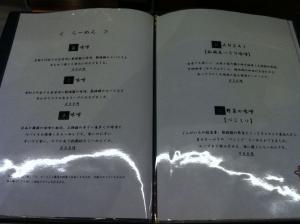 MitsukabouzuKamoshi_002_org.jpg