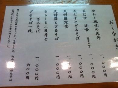 Miyoshino_001_org2.jpg
