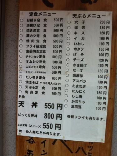 Mizunagi_000_org.jpg