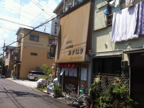 Mizunagi_007_org.jpg