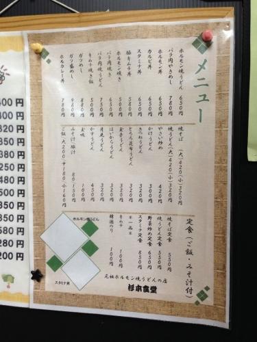 MukogawaSugimoto_002_org.jpg