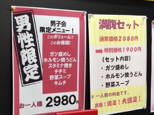 MukogawaSugimoto_004_org.jpg