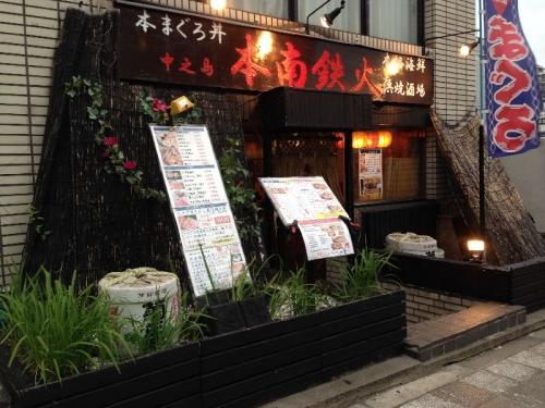 NakanoshimaHonantekka_000_org.jpg