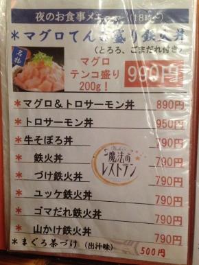NakanoshimaHonantekka_002_org.jpg