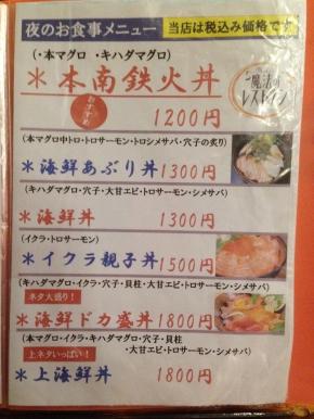 NakanoshimaHonantekka_003_org.jpg