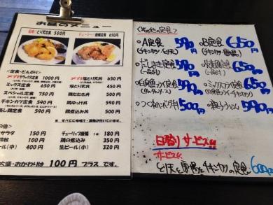 NakazakichoToriten_001_org.jpg