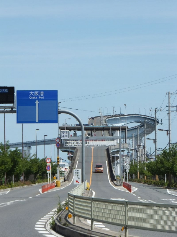 NamihayaOhashi_004_org.jpg
