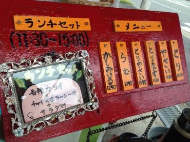 NaraAjanta_001_org.jpg