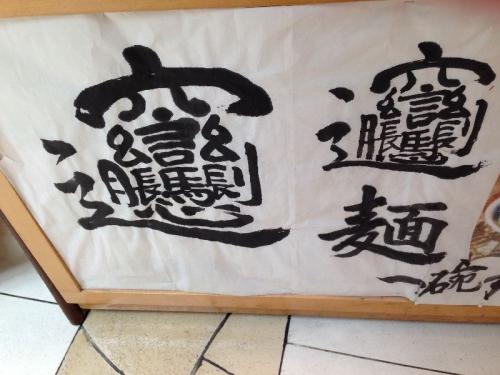 NaraWanrakuen_003_org.jpg