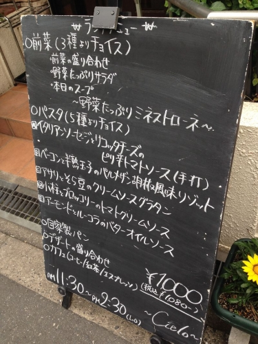 NishinakajimaCielo_001_org.jpg