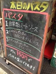 NishinakajimaIlSole_001_org.jpg