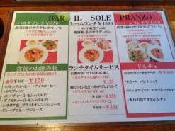 NishinakajimaIlSole_002_org.jpg