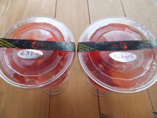 OkayamaHanaichigo_000_org.jpg
