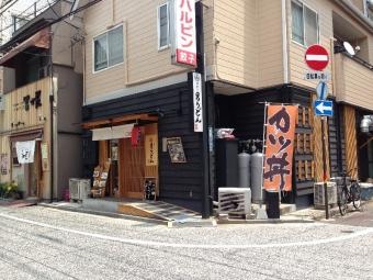 OkayamaSTNose_000_org.jpg