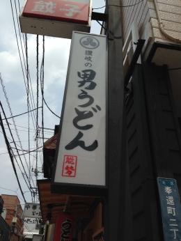 OkayamaSTNose_001_org.jpg