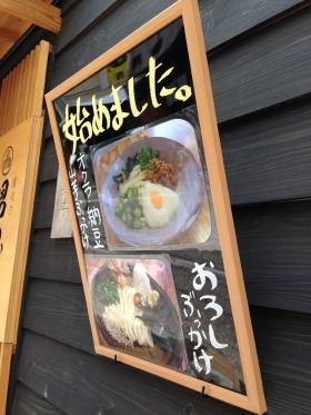 OkayamaSTNose_002_org.jpg